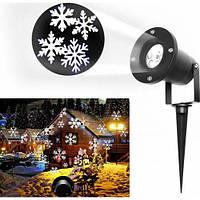 Лазерный проектор Star Shower WHITE Snowflake №WP1