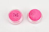 Пигмент флуоресцентный розовый 745 Для геля акрила лака дизайнов светится в ультрафиолете 2 мл