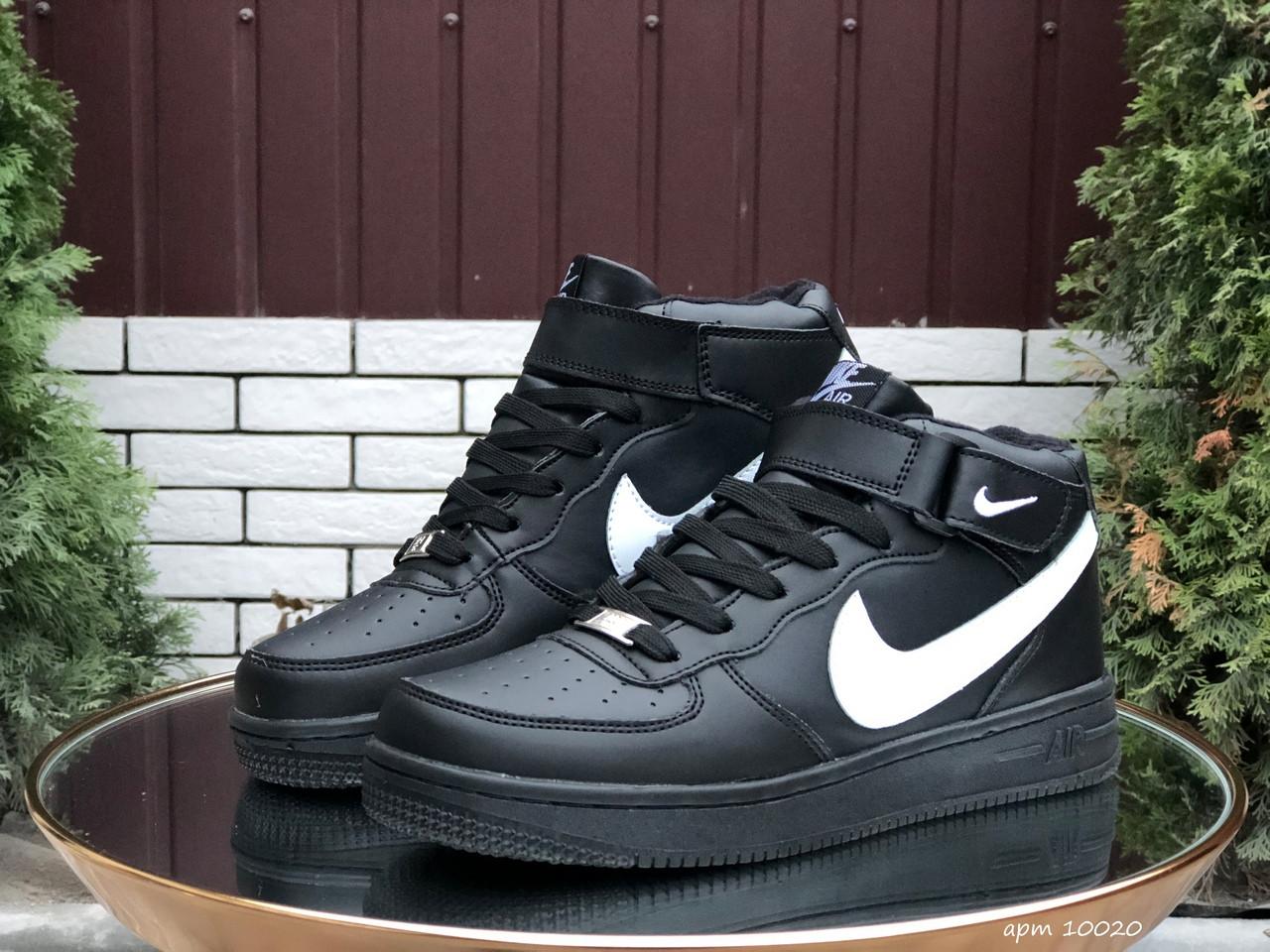 Мужские зимние кроссовки Nike Air Force (черно-белые) 10020