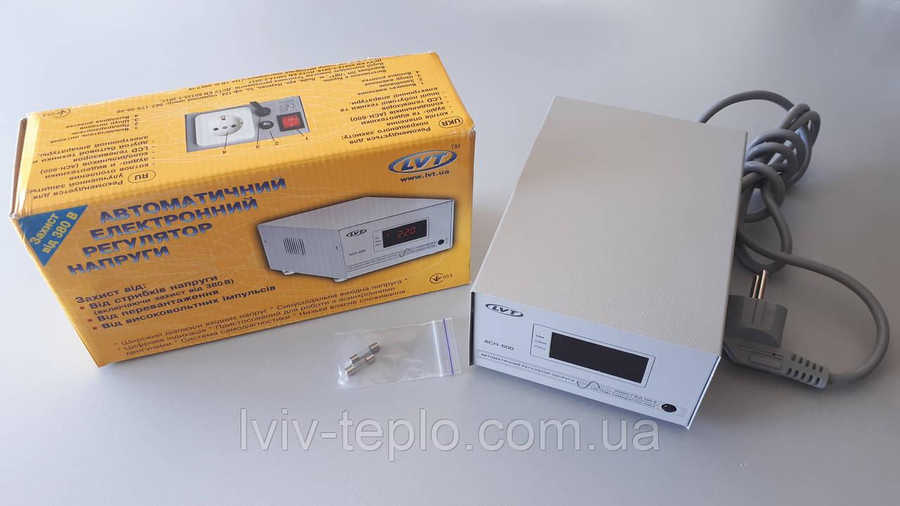 Автоматичний стабілізатор напруги LVT АСН-600