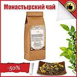 Монастырский чай от сердечно-сосудистых заболеваний (сбор, фиточай), травяной сбор, лечебный чай, фото 2