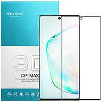 Противоударное защитное стекло Nillkin Anti-Explosion Glass Screen CP+ max 3D для Samsung Galaxy Note 10