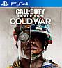 Call of Duty: Black Ops Cold War (Тижневий прокат запису)