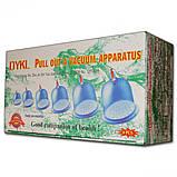 Набор массажных банок вакуумных медицинских антицеллюлитных с насосом dykl для домашнего массажа 6шт, фото 4