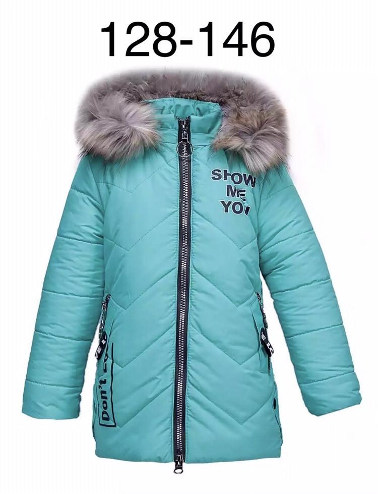 Пуховик куртка для девочки, Kidzo, арт. 3399