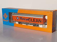Roco 46400 вагон для чищення рейок від пилу Clean Schienenreinigungswagen,стан б/у,масштабу 1/87,H0