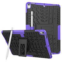 Чехол Armor Case для Apple iPad Pro 10.5 / iPad Air 2017 Purple