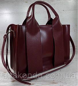 684-3-XL Натуральная кожа Сумка женская бордовая кожаная марсал женская сумка из натуральной кожи А4 формат