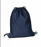 Многофункциональный рюкзак-мешок ENEY DOWNTOWN Темно-синий