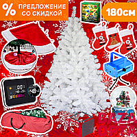 Искусственная елка ель штучна сосна новогодняя ялинка біла йолка Сказка 1.8 м 180см Белая ПВХ пушистая большая