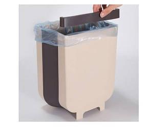 Мусорный контейнер складной на дверцу Wet Garbage Container размер M Коричневый