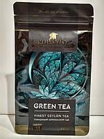 Чай зелений цейлонський Колоніст Kolonist Green 100 г