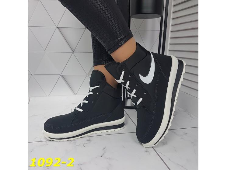 Дутики ботинки зимние очень теплые 37 р. (1092-2)