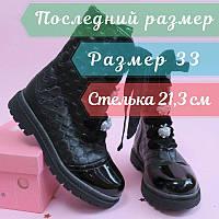 Кожаная зимняя обувь на девочку с бархатными шнурками тм Олтея р.33, фото 1