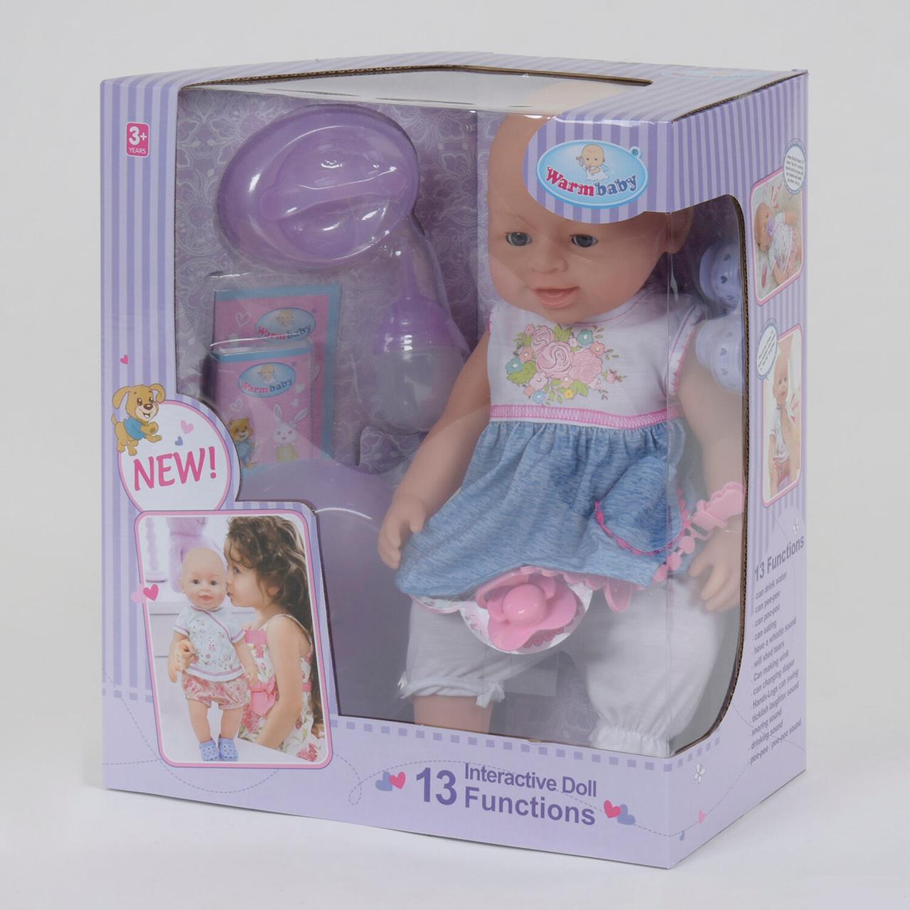 """Кукла Реборн (пупс), девочка """"Warm Baby"""" 13 функций, звуковые эффекты, на батарейках вид 4"""