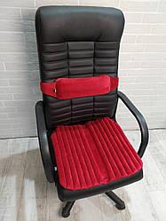 Ортопедические подушки EKKOSEAT для сидения на кресло руководителя (комплект). Красная