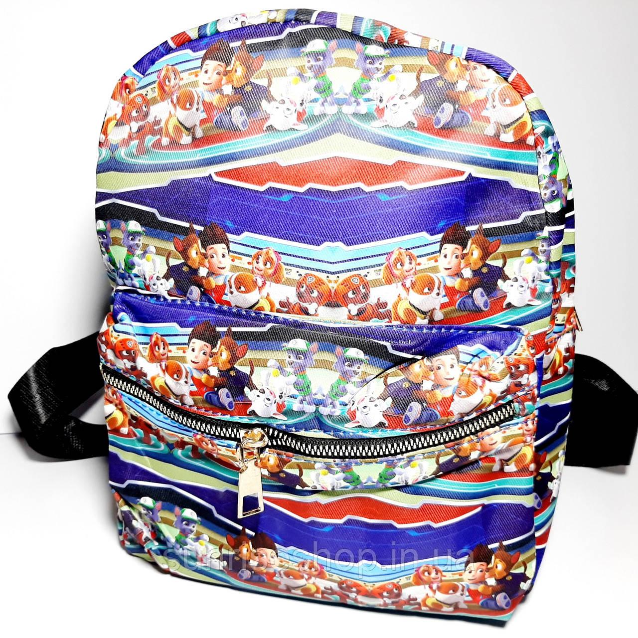 Рюкзак детский для мальчика текстильный