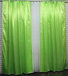 Однотонная ткань атлас. Ширина в рулоне 1,5м. Цвет салатовый. 017ша, фото 3