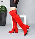 Демісезонні жіночі червоні ботфорти на обтяжном підборах, натуральна замша 36 40 ОСТАННІ РОЗМІРИ, фото 2
