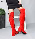 Демісезонні жіночі червоні ботфорти на обтяжном підборах, натуральна замша 36 40 ОСТАННІ РОЗМІРИ, фото 3