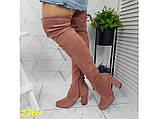 Ботфорты сапоги чулки демисезон пудровые замшевые на широком удобном каблуке 38 р. (2364), фото 7