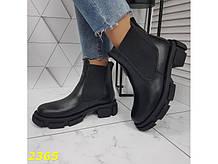Ботинки челси зимние натуральная кожа на массивной тракторной подошве 40, 41 р. (2365)