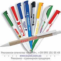 Ручка с логотипом. Печать на ручках на заказ. Рекламно - сувенирные ручки с лого. Брендирование ручек.