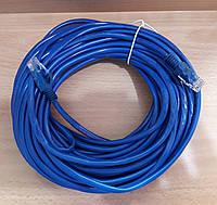 Кабель LAN CAT5 20m синий cheap