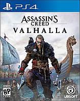 Assassin's Creed Вальгалла (Тижневий прокат запису)
