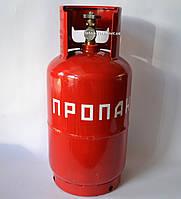 Баллон газовый бытовой 12 л Новогаз