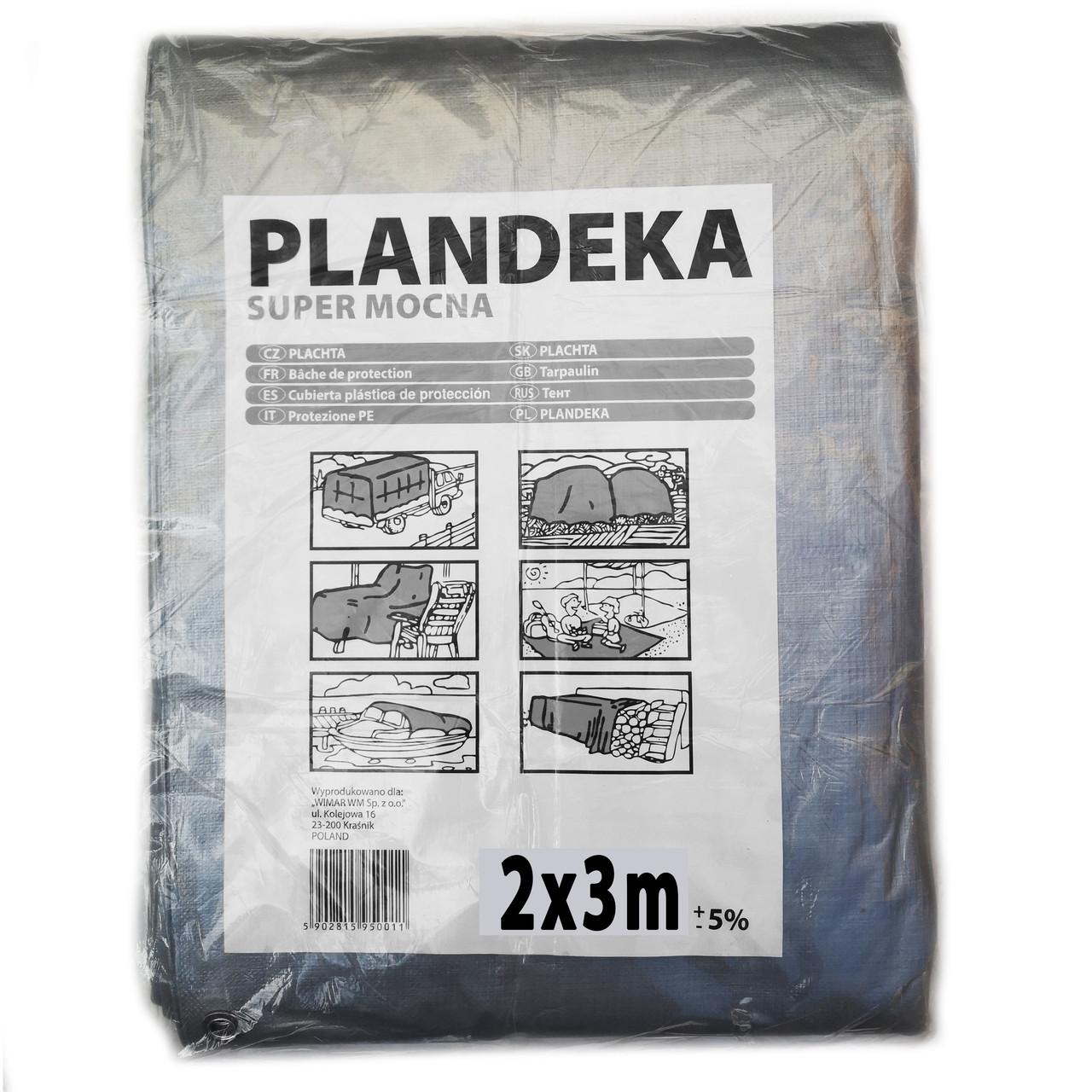 Тент від дощу, сонця і снігу 2х3 м 110 г/м2 Польський ламінований з кільцями Plandeka