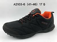 Мужские кроссовки Merrell Зима оптом (41-46)