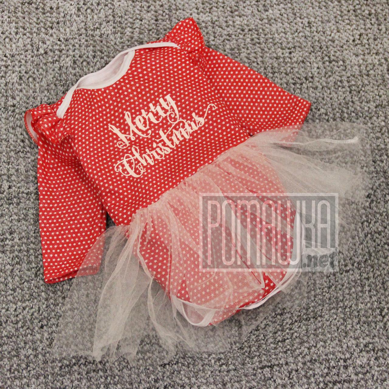 Дитячий боді бодік з спідничкою р. 80 Новолітній на Новий рік My first christmas 4583 Білий