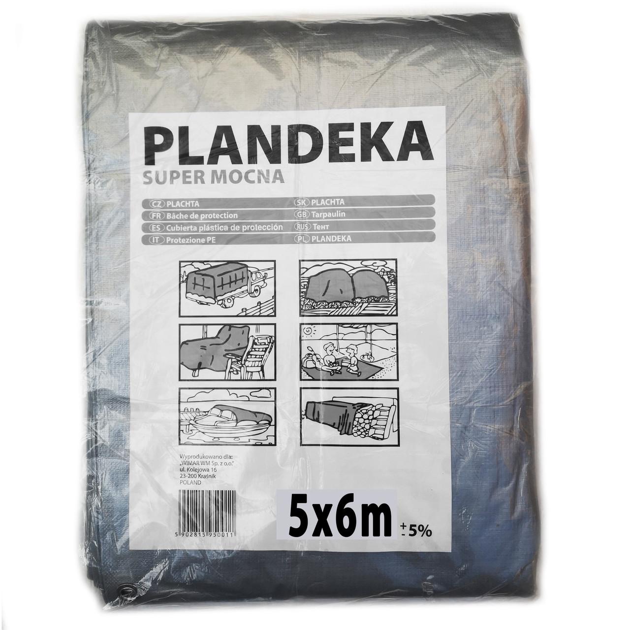 Тент от дождя солнца и снега 5х6 м 110 г/м2 Польский ламинированный с кольцами Plandeka