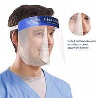 Захисний екран щиток для обличчя прозорий пластик 33х22 см Face Shield