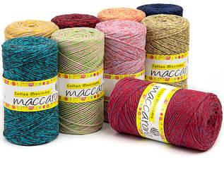 Эко шнур Cotton Macrame Melange 2-3 mm