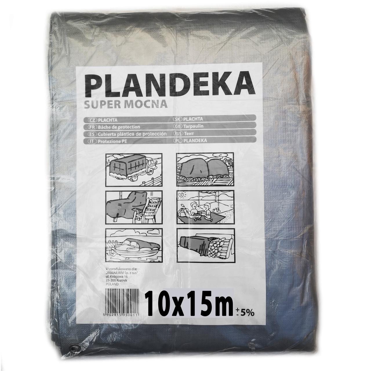 Тент Польський Plandeka 10х15 м 110 г/м2 від дощу, сонця і снігу ламінований з кільцями