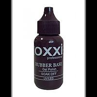 Каучуковая база для гель-лаков OXXI Professional 30 ml