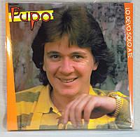 CD диск Pupo - Lo Devo Solo A Te