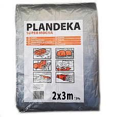 Тент от дождя солнца и снега 2х3 м 180 г/м2 Польский ламинированный с кольцами Plandeka