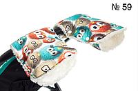 Рукавицы-муфта с принтом разноцветных пушистиков
