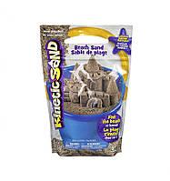 Песок для детского творчества - KINETIC SAND BEACH (натуральный цвет, 1 360 г)