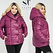 Куртка женская теплая короткая с капюшоном размеры: 50-60, фото 5