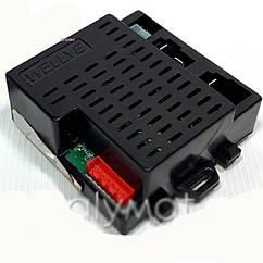 Блок управления Wellye RX23 12V 2.4GHz для детского электромобиля Bambi (Закрытого типа)
