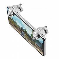 Триггеры для смартфона Ukc R11 Серебристые