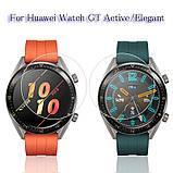 Huawei Watch GT, Active Загартоване скло для годинників, діаметр - 35,5 мм., фото 10
