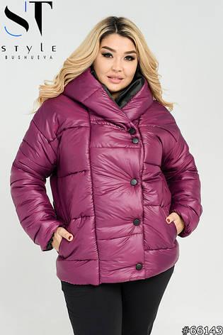 Куртка женская теплая короткая с капюшоном размеры: 50-60, фото 2
