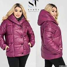 Куртка женская теплая короткая с капюшоном размеры: 50-60, фото 3
