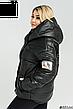 Куртка женская теплая короткая с капюшоном размеры: 50-60, фото 4