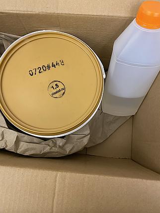 Жидкий наливной акрил Plastall (Пластол) Premium для реставрации ванн 1.5 м (2,9 кг) Оригинал, фото 2